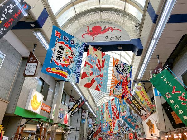 魚の棚の大漁旗