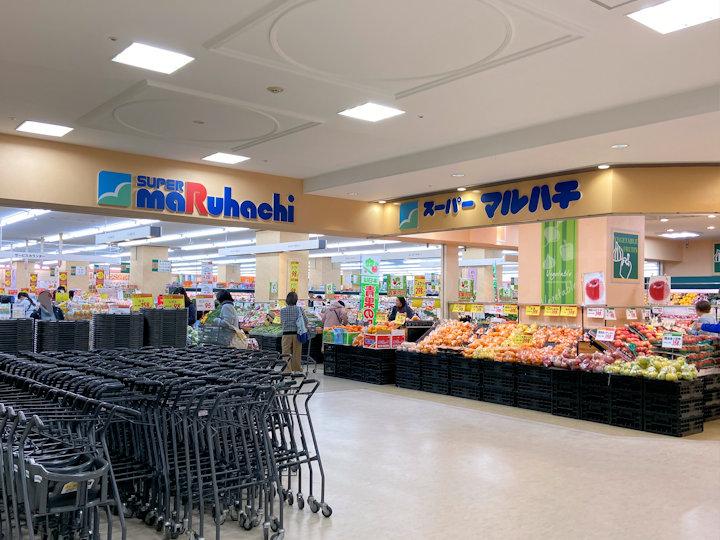 スーパーマルハチ明石店