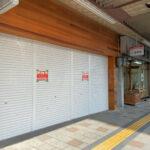ほんまち商店街の「レンタルスペースONOYA(おのや)」が閉店しているようです