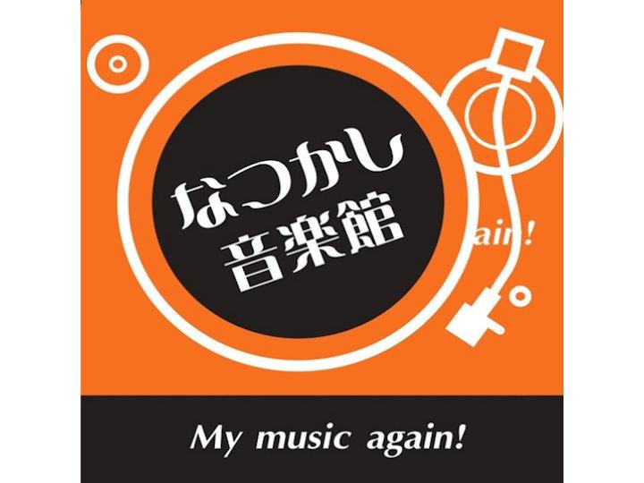 明石ビブレで、懐かしのCD・DVD販売&バーゲンブックフェア開催~2/28(大久保駅前)