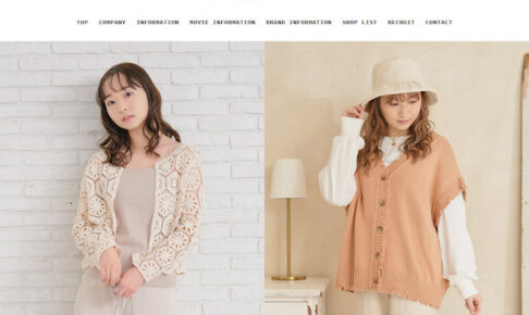 【開店】レディースアパレルの「レトロガール」がピオレ明石店に3/18オープン予定