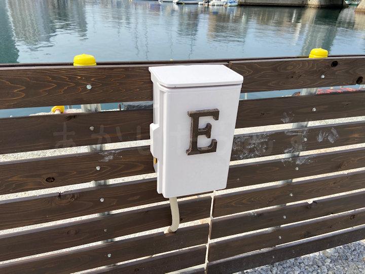 AC電源ボックス