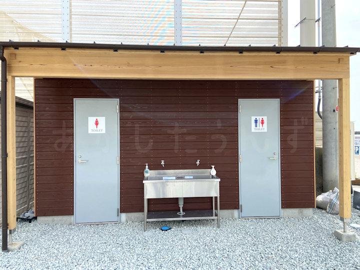 トイレ&炊事場