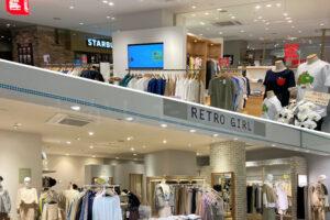 ピオレ明石にアパレルショップが2店舗オープンしています(レトロガール・グラニフ)
