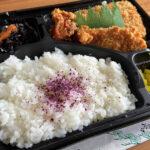 さすがお米屋さん!ライスショップ・クロダのお弁当が安くて美味しい!明石公園近く