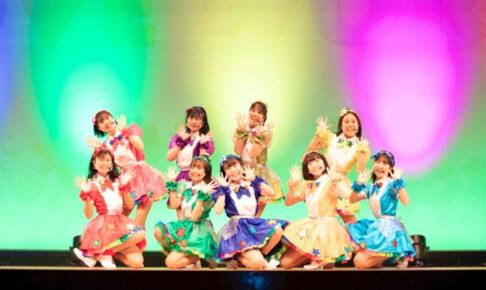 YENA☆(イエナ)4月18日の「パピオス屋上あおぞらライブ」で新曲&新衣装を披露!