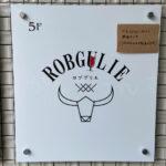 アスピア近くに「ROBGULIE(ロブグリエ)」がポルコ食堂からリニューアルオープン