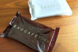 アスピアで買ったケンズカフェ東京のガトーショコラが美味しかった(ケンズショコラ、ケンズミルク)