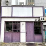 【開店】『魚と炭火焼きNATSU(ナツ)』が明石駅近く2号線沿いにオープン!「ひまり」跡地