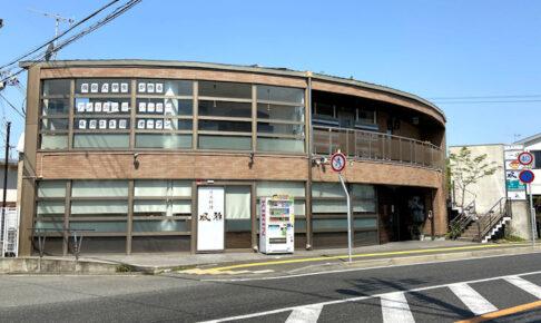 【開店】ハンバーガー屋「Buns Meat Buns」が明石市民病院近くにオープン予定
