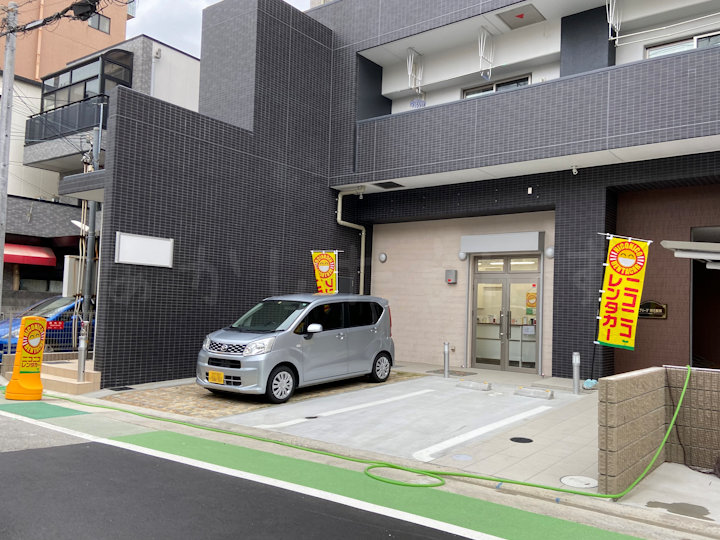 ニコニコレンタカー明石駅西口店