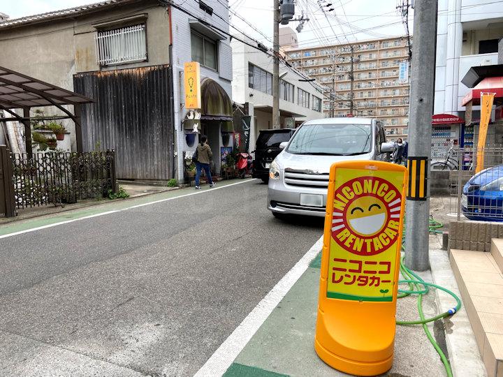 ニコニコレンタカー明石駅西口店の場所