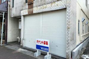 ジェノバライン近くの活魚料理「村由丸」(明石市本町2)が3月に閉店していました