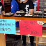 心意気がうれしい!魚の棚近く「みんなの酒場 だい」が100円の応援弁当を販売しています
