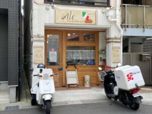 ピザ&パンケーキの「le doudou(ル ドゥドゥ)」(テイクアウト&デリバリー)が6月オープン予定