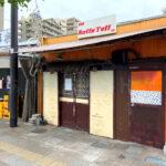 【閉店】明石ハーモニカ横丁のレゲエバー「Ruffn' Tuff」が閉店していました