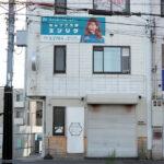 【開店】「セルフエステ エンリケ明石大久保店」が大久保駅前にオープンしました
