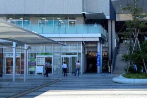 明石駅前パピオス1階のブランド品買取店「イーネーション」が閉店しているようです