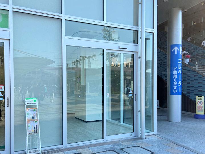 e-nation 明石店