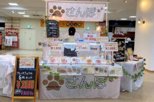 フレンチワッフルの「sweets love さんぽ」がアスピア明石で明日6/20まで出店しています