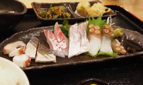 (明石グルメ)ほんまち商店街「明石の魚 嵜 SAKI」でお刺身のランチをいただいてきました
