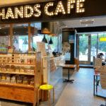 【閉店】ピオレ明石の「ハンズカフェ」が7月20日をもって閉店してしまいます