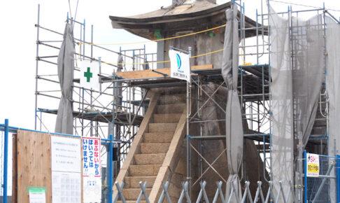 旧波門崎燈籠堂(明石港旧灯台)の復元工事が始まっているようです(周辺工事と併せ8月31日まで)