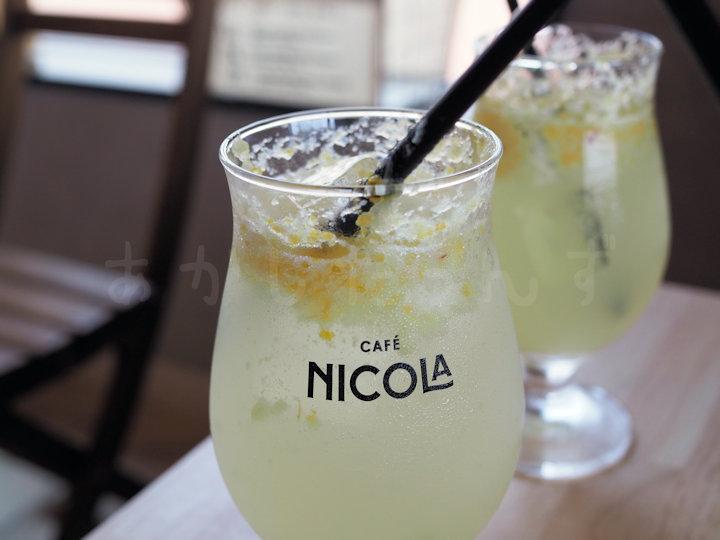 国産レモン使用レモネード