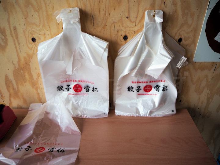 ビニール袋と保冷材(2個)は無料