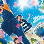 【関西限定】USJ(ユニバーサルスタジオ)子供1名の入場&ホテル宿泊が実質無料