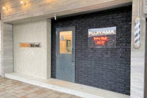 【開店】神戸で人気のメンズ美容院「FUJIYAMA BARBER SHOP ajito」が明石にオープン