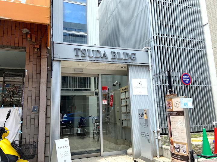 TSUDA BLDG