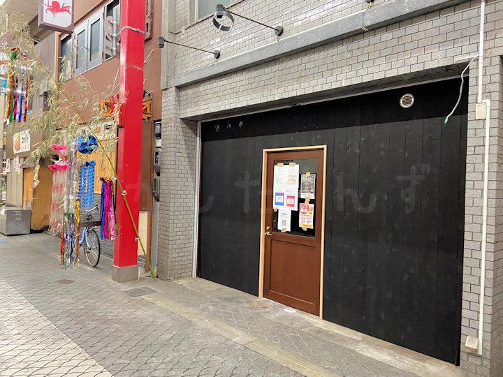 【開店】魚の棚商店街に和食店「割烹.com(かっぽうドットコム)」がオープン予定(べんてん通り)
