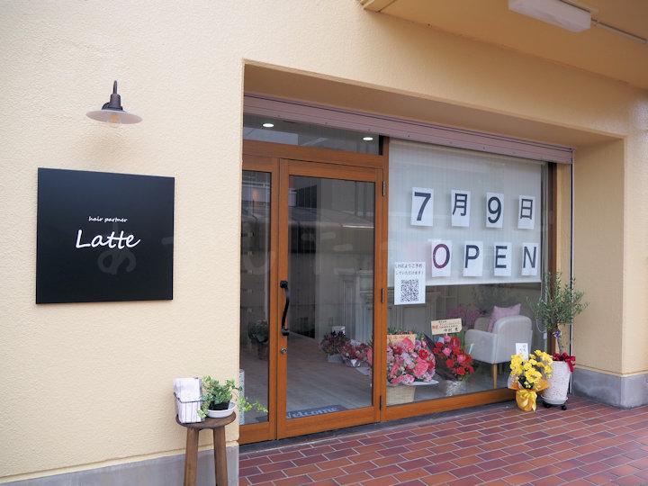 【開店】明石駅東側に美容院「hair partner Latte(ラテ)」がオープンしていました