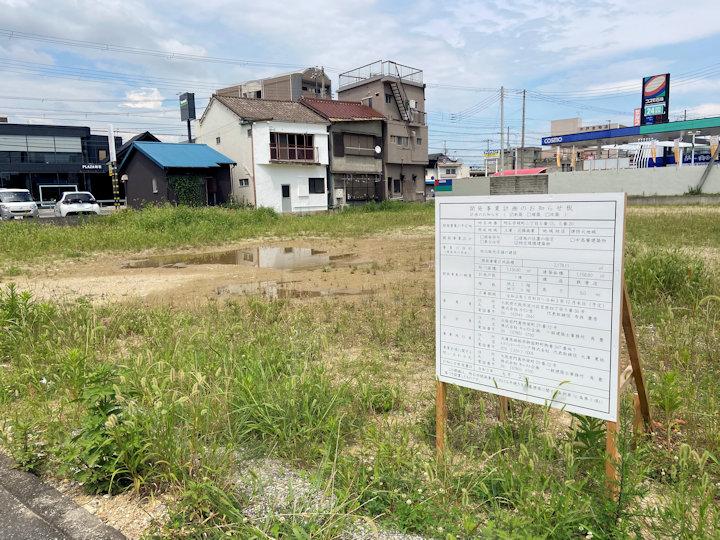 【開店】明石市硯町にドラッグストア「キリン堂」ができるみたいです(ランバーイシイ跡地)