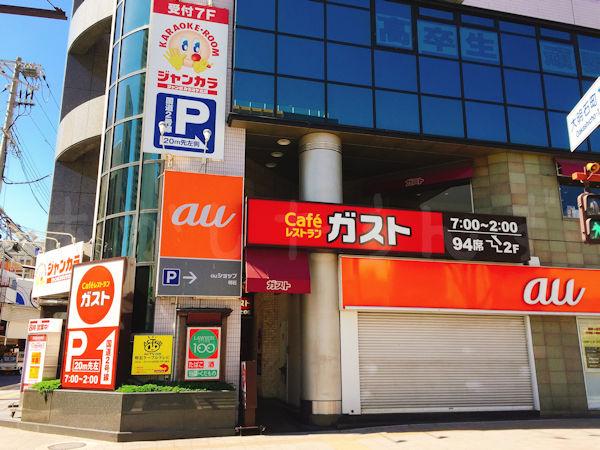 ガスト明石駅前店