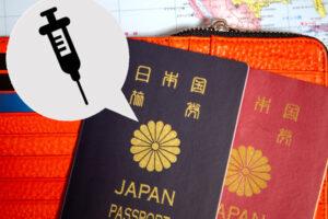 【明石市】ワクチンパスポート(新型コロナウイルス感染症予防接種証明書)の交付開始