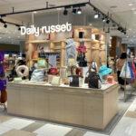 【閉店】ピオレ明石・西館の「Dailyrusset(デイリーラシット)」が8月29日で閉店