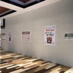 明石ビブレのコーヒーと輸入食品の「ジュピター」が9月リニューアルのため8月末まで閉店