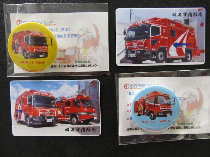 クリア特典は、明石市消防局の消防車両の缶バッチか記念カード