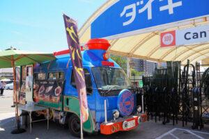 【開店】DCMダイキ明石店に「ケバブ」のキッチンカーがオープンしていました