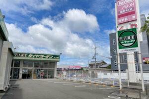 【閉店】大久保駅北の「タイヤガーデン」が8月31日をもって閉店するようです(マックスバリュ前)
