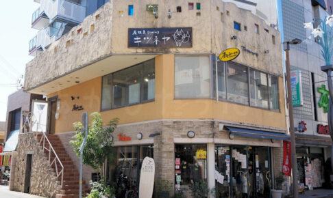 【開店】大久保駅前に「屋根裏Dining キツネヤ」がオープンするみたいです