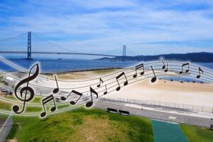 大蔵海岸で撮影!陸上自衛隊中部方面音楽隊がサンボマスターの名曲を演奏