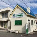 【開院】土山駅近くに「つかもと整骨院土山」がオープンしました(明石市西二見)