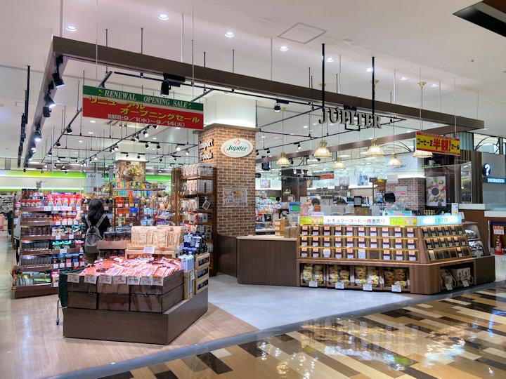 明石ビブレ1階の「ジュピター」が売場拡大してリニューアルオープンしていました