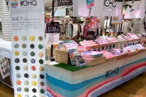 行列のできる100円大福専門店「iroHa」がアスピア明石に初出店 9/2~9/6期間限定