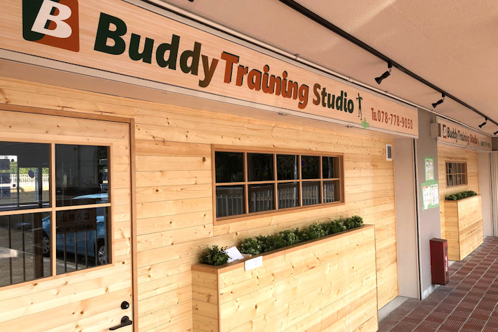 バディトレーニングスタジオ