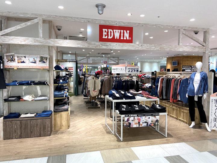 【開店】デニムブランドの「エドウィン(EDWIN)」がピオレ明石・西館にオープン