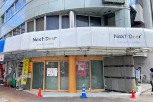 【開店】ベビーカステラ専門店「Next Door」が明石駅前にオープン予定(くすり屋いとう横)